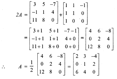 RBSE Solutions for Class 12 Maths Chapter 3 Additional Questions 13