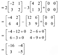 RBSE Solutions for Class 12 Maths Chapter 3 Additional Questions 34