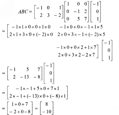 RBSE Solutions for Class 12 Maths Chapter 3 Additional Questions 39