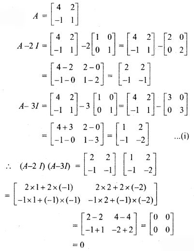 RBSE Solutions for Class 12 Maths Chapter 3 Additional Questions 4