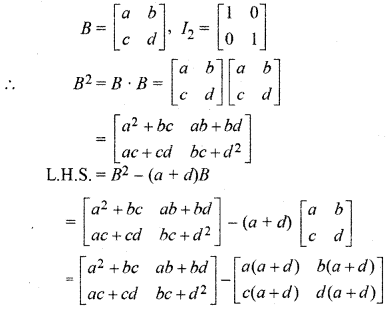 RBSE Solutions for Class 12 Maths Chapter 3 Additional Questions 47