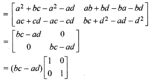 RBSE Solutions for Class 12 Maths Chapter 3 Additional Questions 48