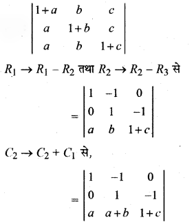 RBSE Solutions for Class 12 Maths Chapter 4 Ex 4.2 Additional Questions 31