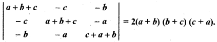 RBSE Solutions for Class 12 Maths Chapter 4 Ex 4.2 Additional Questions 41