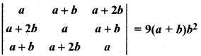 RBSE Solutions for Class 12 Maths Chapter 4 Ex 4.2 Additional Questions 56