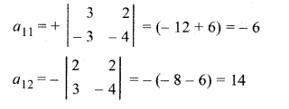RBSE Solutions for Class 12 Maths Chapter 5 Additional Questions 63