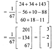 RBSE Solutions for Class 12 Maths Chapter 5 Additional Questions 66