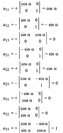 RBSE Solutions for Class 12 Maths Chapter 5 Ex 5.1 21