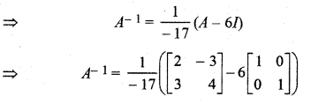RBSE Solutions for Class 12 Maths Chapter 5 Ex 5.1 48