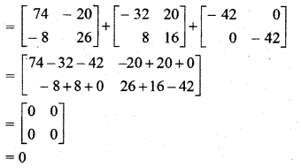 RBSE Solutions for Class 12 Maths Chapter 5 Ex 5.1 52