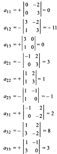 RBSE Solutions for Class 12 Maths Chapter 5 Ex 5.1 6