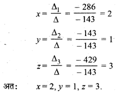 RBSE Solutions for Class 12 Maths Chapter 5 Ex 5.2 20