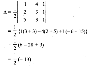 RBSE Solutions for Class 12 Maths Chapter 5 Ex 5.2 6