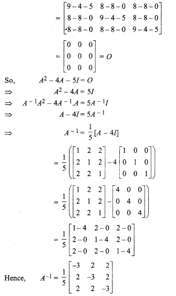 RBSE Solutions for Class 12 Maths Chapter 5 Inverse of a Matrix and Linear Equations Miscellaneous Exercise