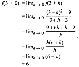 RBSE Solutions for Class 12 Maths Chapter 6 Additional Questions 1