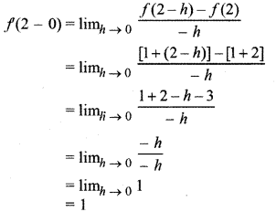 RBSE Solutions for Class 12 Maths Chapter 6 Additional Questions 12
