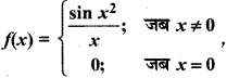 RBSE Solutions for Class 12 Maths Chapter 6 Additional Questions 13