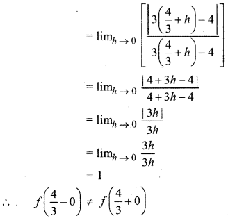 RBSE Solutions for Class 12 Maths Chapter 6 Additional Questions 29