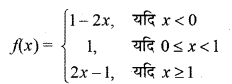 RBSE Solutions for Class 12 Maths Chapter 6 Additional Questions 30