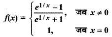 RBSE Solutions for Class 12 Maths Chapter 6 Additional Questions 33