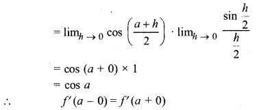 RBSE Solutions for Class 12 Maths Chapter 6 Additional Questions 37