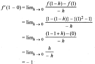 RBSE Solutions for Class 12 Maths Chapter 6 Additional Questions 46