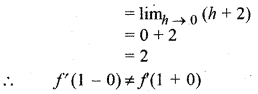 RBSE Solutions for Class 12 Maths Chapter 6 Additional Questions 48