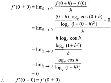 RBSE Solutions for Class 12 Maths Chapter 6 Additional Questions 54
