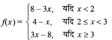 RBSE Solutions for Class 12 Maths Chapter 6 Additional Questions 55