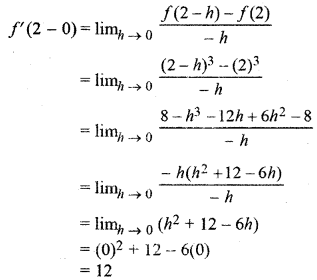 RBSE Solutions for Class 12 Maths Chapter 6 Additional Questions 58