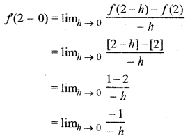 RBSE Solutions for Class 12 Maths Chapter 6 Additional Questions 60