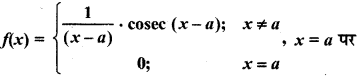 RBSE Solutions for Class 12 Maths Chapter 6 Ex 6.1 13