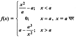 RBSE Solutions for Class 12 Maths Chapter 6 Ex 6.1 16