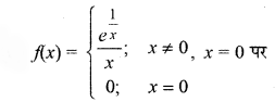 RBSE Solutions for Class 12 Maths Chapter 6 Ex 6.1 3