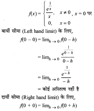 RBSE Solutions for Class 12 Maths Chapter 6 Ex 6.1 4