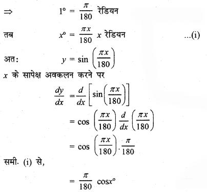 RBSE Solutions for Class 12 Maths Chapter 7 अवकलन Ex 7.1 10