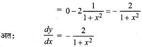 RBSE Solutions for Class 12 Maths Chapter 7 अवकलन Ex 7.2 11