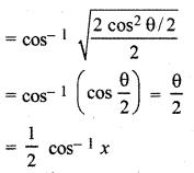 RBSE Solutions for Class 12 Maths Chapter 7 अवकलन Ex 7.2 18