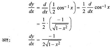 RBSE Solutions for Class 12 Maths Chapter 7 अवकलन Ex 7.2 19