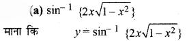 RBSE Solutions for Class 12 Maths Chapter 7 अवकलन Ex 7.2 2