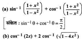 RBSE Solutions for Class 12 Maths Chapter 7 अवकलन Ex 7.2 27