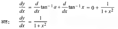 RBSE Solutions for Class 12 Maths Chapter 7 अवकलन Ex 7.2 36