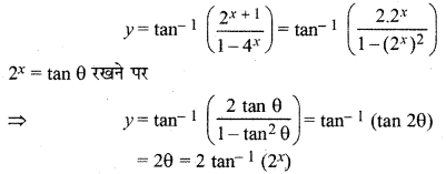 RBSE Solutions for Class 12 Maths Chapter 7 अवकलन Ex 7.2 37