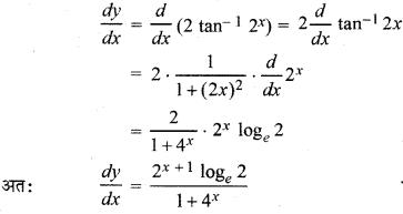 RBSE Solutions for Class 12 Maths Chapter 7 अवकलन Ex 7.2 38
