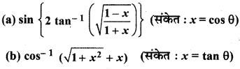 RBSE Solutions for Class 12 Maths Chapter 7 अवकलन Ex 7.2 39