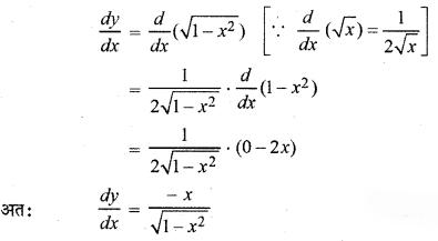 RBSE Solutions for Class 12 Maths Chapter 7 अवकलन Ex 7.2 41