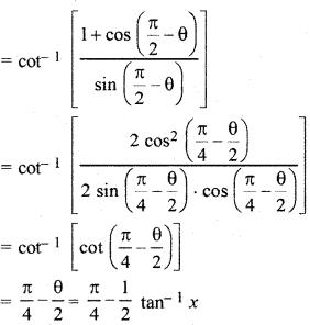 RBSE Solutions for Class 12 Maths Chapter 7 अवकलन Ex 7.2 43