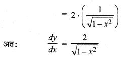 RBSE Solutions for Class 12 Maths Chapter 7 अवकलन Ex 7.2 5
