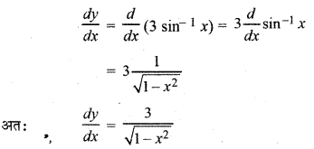 RBSE Solutions for Class 12 Maths Chapter 7 अवकलन Ex 7.2 6