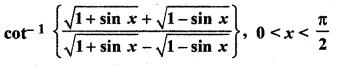 RBSE Solutions for Class 12 Maths Chapter 7 अवकलन Additional Questions